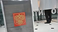 Неизбранные мэры пришли в Свердловскую область