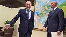 Николай Меркушкин представится Владимиру Путину