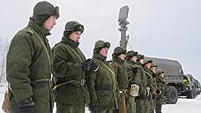 Сергей Шойгу пообещал защищать интересы России в Арктике с оружием в руках