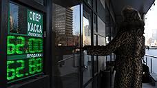 Нефть и налоги поддержали рубль