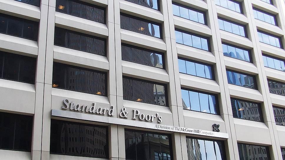 Как S&P указало банкам курс на кризис