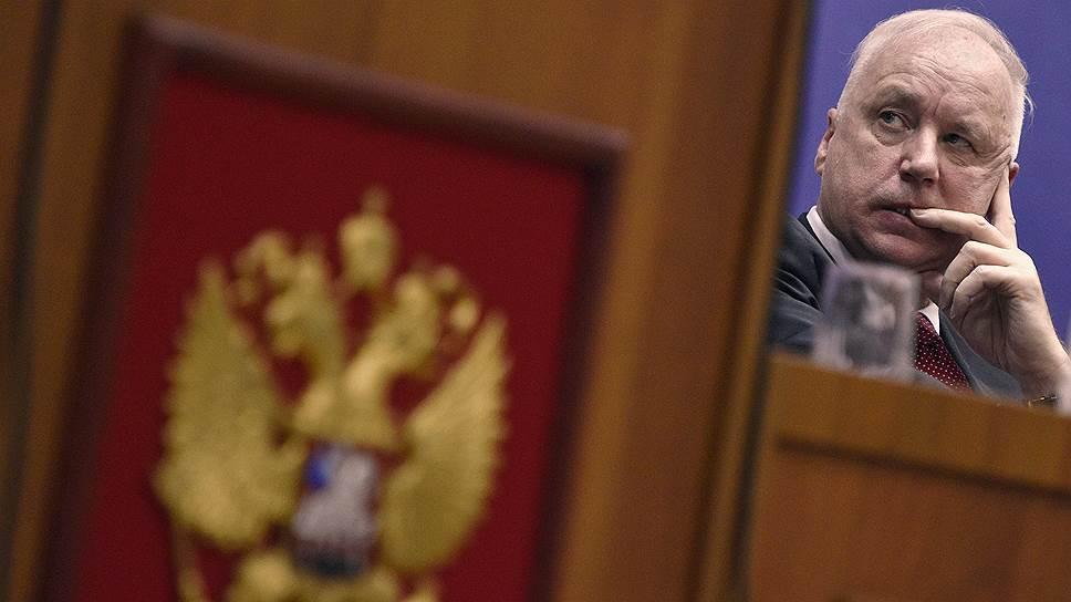 Как председатель СКР нашел в Конституции РФ правовую диверсию