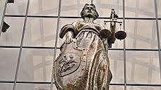 Верховный суд добавил срок киллерам