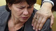 Наталья Бурыкина покидает пост главы комитета Госдумы по финансовому рынку