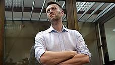 Оппозиция встретит «Весну» без Алексея Навального