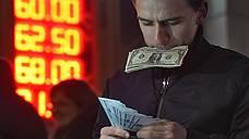Рубль обогнал другие валюты