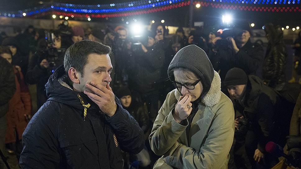 """Журналистка Ксения Собчак: """"Знала его хорошо и очень любила. Он обожал жизнь, был настоящим демократом, очень порядочным человеком""""<br>На фото: Илья Яшин и Ксения Собчак  Оппозиционер Илья Яшин и журналистка"""