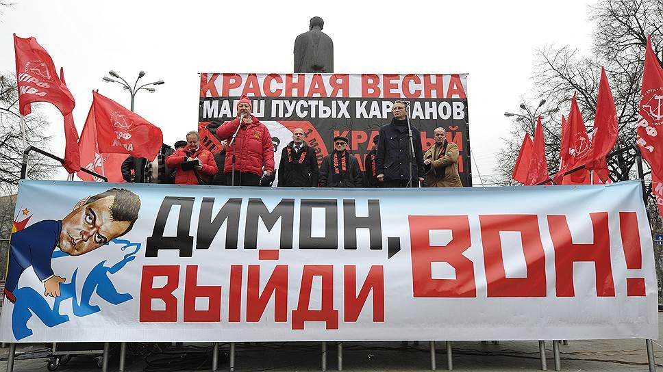 Коммунисты устроили прощание с правящим режимом