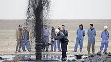Ирак не ждет от нефти слишком многого