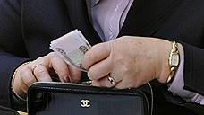 Правительство предложило Госдуме приостановить индексацию зарплат