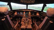 Летчикам подрезали «Крылья Невы»