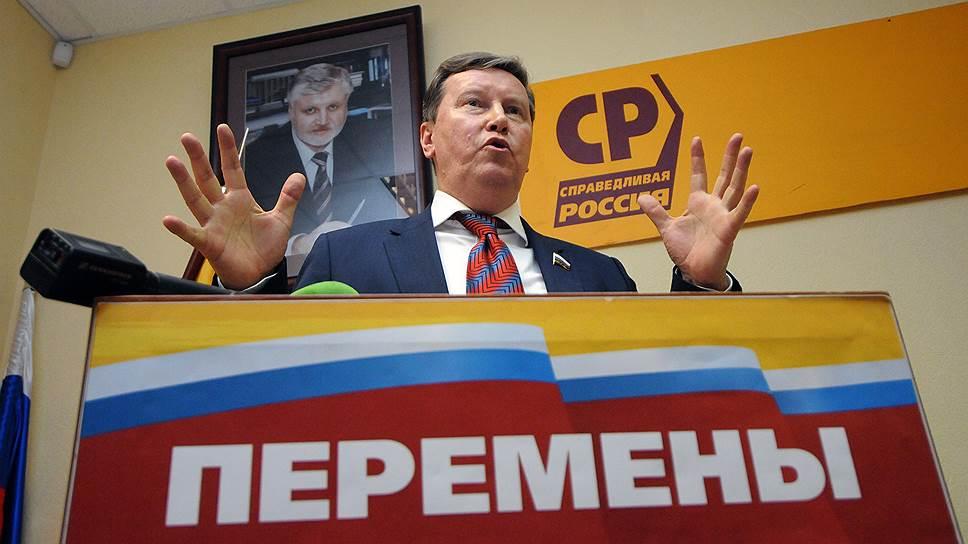 Без Оксаны Дмитриевой у «Справедливой России» в Санкт-Петербурге будет больше членов