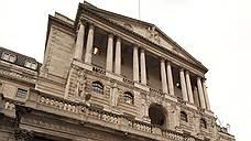 Банком Англии заинтересовались по-крупному