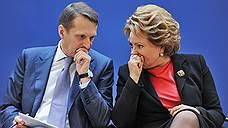 Русский мир нуждается в финансовой поддержке