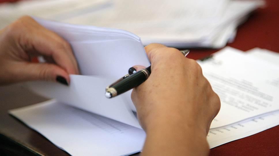 Почему Минюст расширит основания для проверок НКО