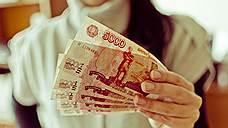 Экс-директору турагентства начислили 400тыс. рублей
