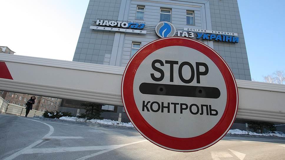 Как «Газпром» потребовал от Киева максимального транзита
