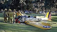 Самолет Харрисона Форда потерпел крушение