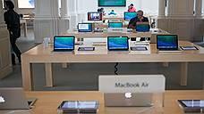 Apple Pay в помощь