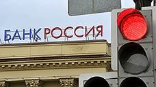 Минфин США рассказал о счетах «России» в Америке