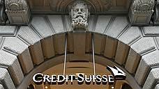 Credit Suisse изменится в главном лице