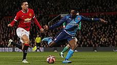 «Арсенал» победил «Манчестер Юнайтед» его же оружием