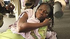 В Кот-д'Ивуаре посадили бывшую первую леди
