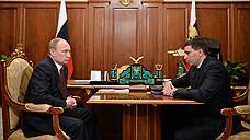 Дмитрий Кобылкин заглянул в будущее с Владимиром Путиным