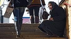Нищих в метро предлагают штрафовать на 5тыс. рублей