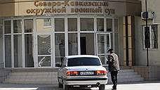 Обвиняемым в убийстве вице-премьера КЧР выберут присяжных