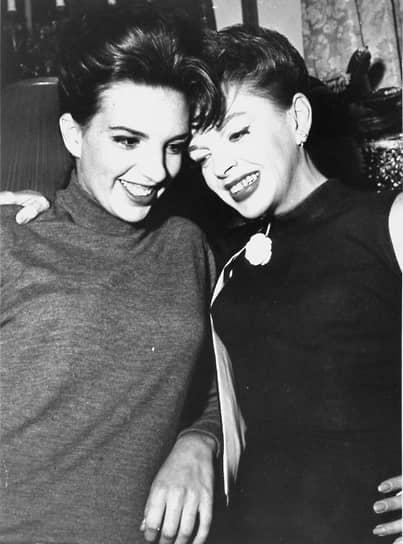 «Мама умерла не от чрезмерной дозы снотворного. Она просто устала жить»  <br>В 1964 году Миннелли выпускает первый альбом «Лайза! Лайза!», разошедшийся тиражом в полмиллиона экземпляров. Джуди Гарленд (на фото справа), чья карьера сильно шла на убыль, фактически использовала дочь для попытки вернуть к себе интерес. К примеру, после одного совместного выступления она услала Лайзу со сцены и на овации отвечала одна. В 1969 году Джуди Гарленд была найдена мертвой. Как показало следствие, причиной смерти стала случайная передозировка барбитуратов