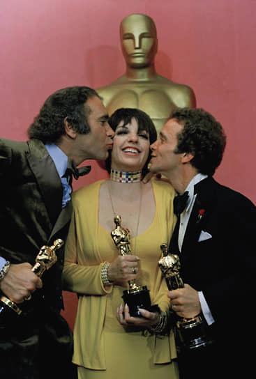 Лайза была удостоена премии «Оскар» за исполнение главной роли, сам фильм получил целых семь золотых статуэток Американской академии киноискусства. Правда, в СССР  фильм разрешили лишь в 1989 году