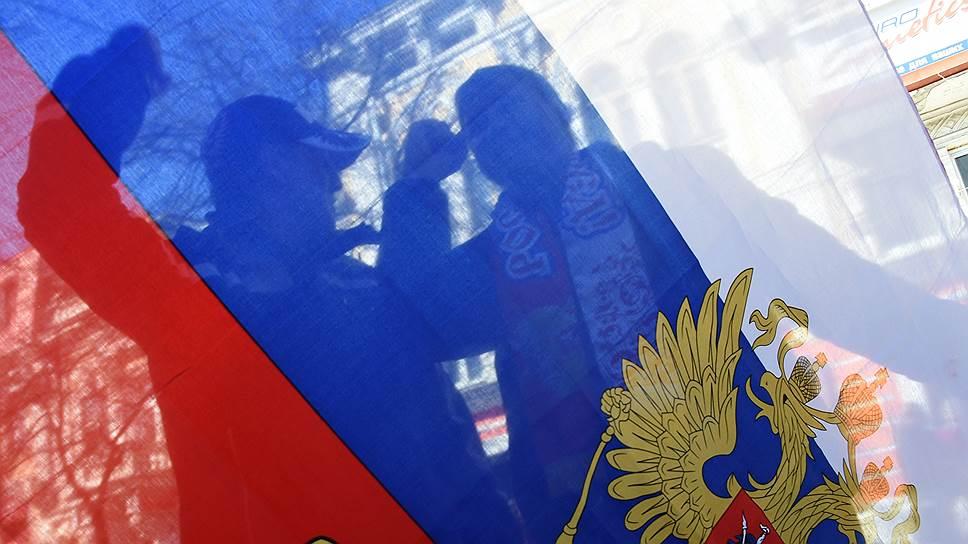 В России создается Федеральное агентство по делам национальностей