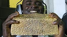Российские золотодобытчики рассорились в Гане