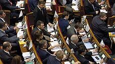 Верховная рада Украины приняла поправки к закону об особом статусе Донбасса