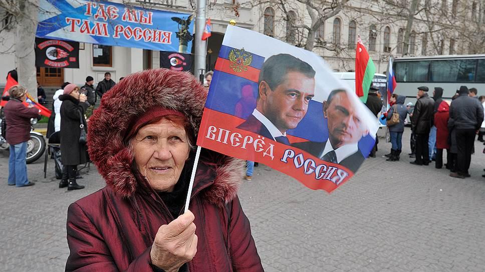 В Севастополе эта цифра составила 95,6%. Явка достигла 83,1%. Средства поступили из республиканского бюджета. Итоги голосования не признали генассамблея ООН, страны НАТО и Евросоюза