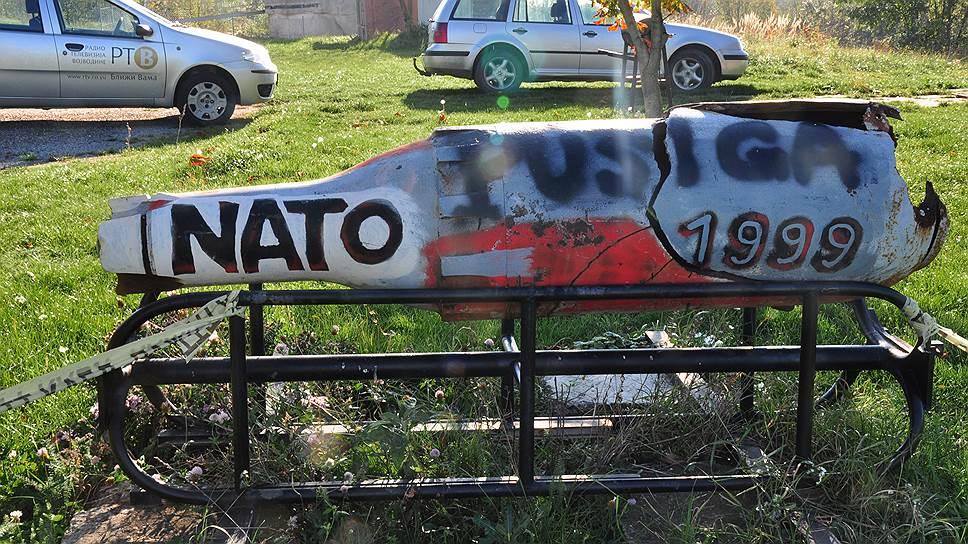 Как Сербия движется в Евросоюз через НАТО