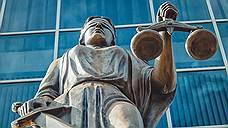 Арбитражным судам добавляют дисциплины