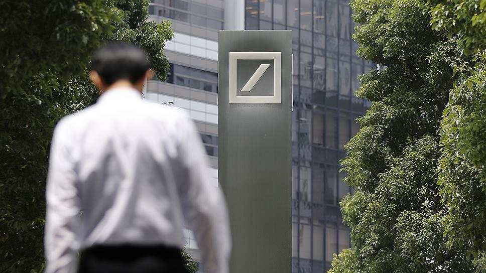 Свежий взгляд на проступки Deutsche Bank