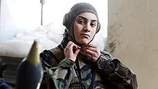 Женский батальон Асада