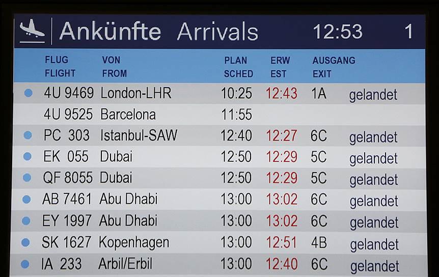 Аэропорт Дюссельдорфа, куда направлялся потерпевший крушение Airbus 320, открыл «горячую линию»