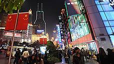 Китай проявляет деловую пассивность