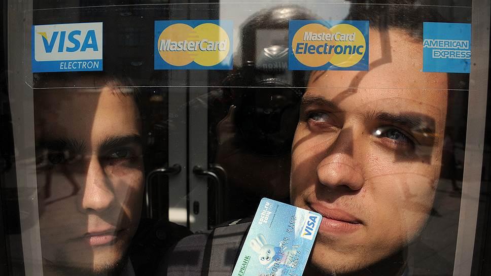 Как Visa успокоила российских пользователей