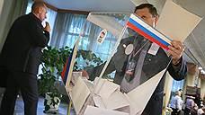 Праймериз обезглавили новосибирских единороссов