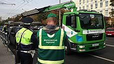 Эвакуаторы притормозили в Госдуме
