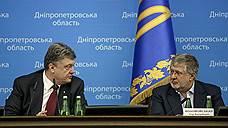 Петр Порошенко и Игорь Коломойский убрали все личное
