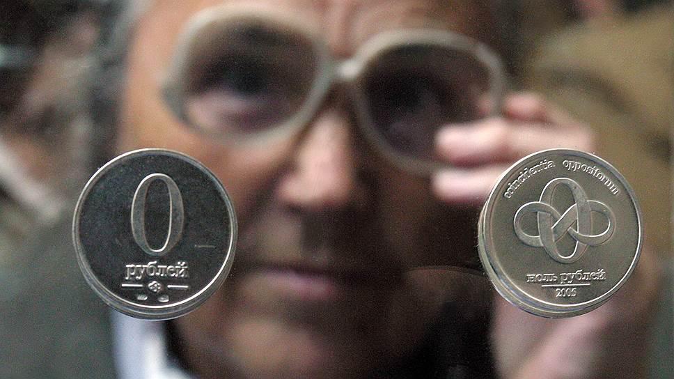 Россияне назвали главными проблемами высокие цены и низкие зарплаты