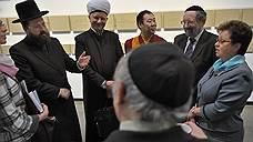 Религиозные лидеры просят соблюдать права верующих