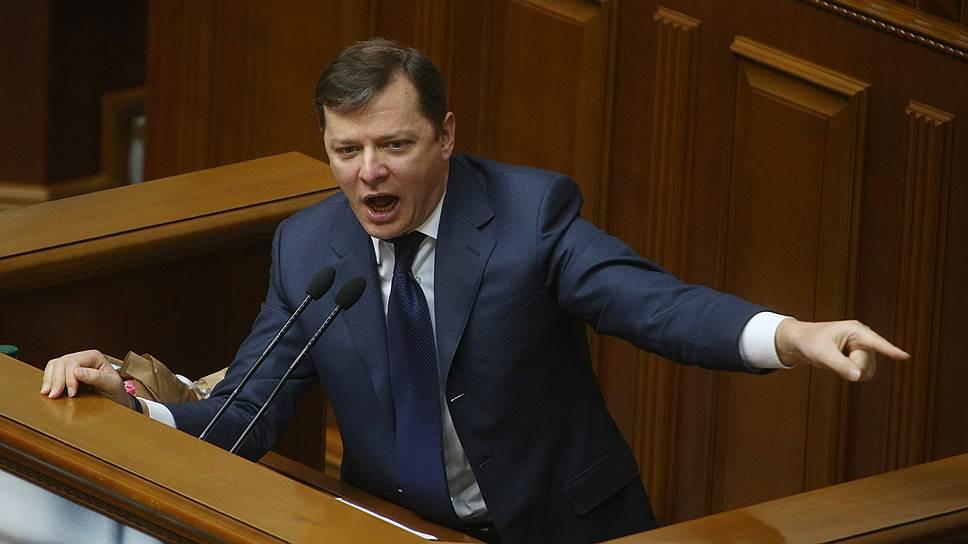 Как в Раде хотят ввести уголовную ответственность за отрицание агрессии РФ