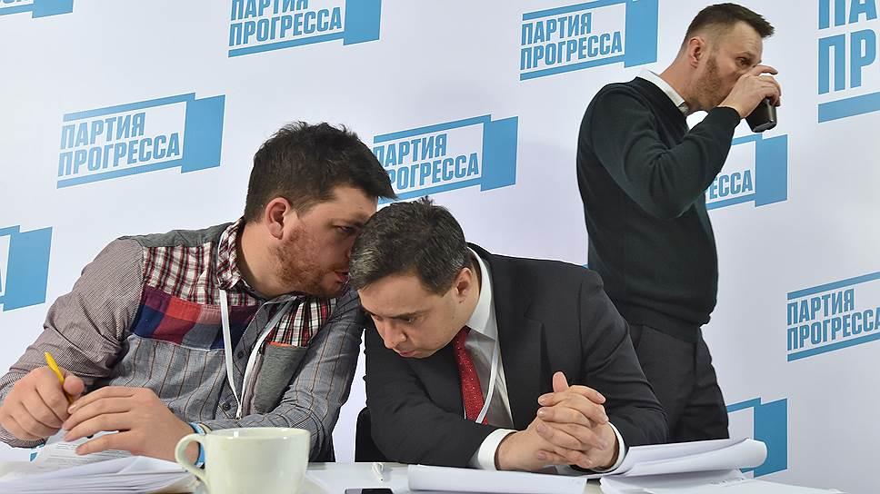 Почему Мосгорсуд не пустил Партию прогресса на выборы